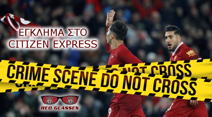 Τα Red Glasses για το Liverpool - Man. City
