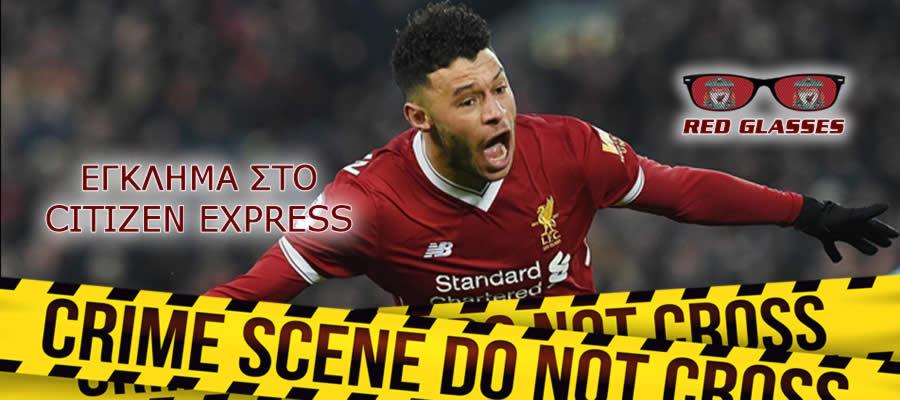 Τα Red Glasses για το Liverpool - Man. City
