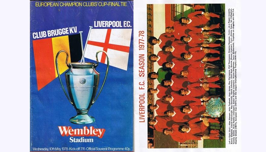 Liverpool vs Club Brugge 1-0 (10.5.1978)