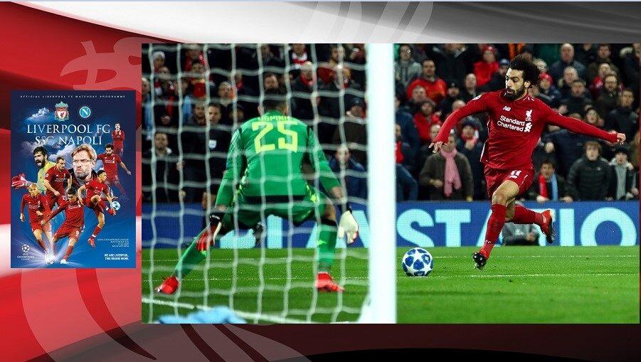 O Salah εκτελεί τον Ospina και δίνει την πρόκριση στη Liverpool, σαν σήμερα το 2018.