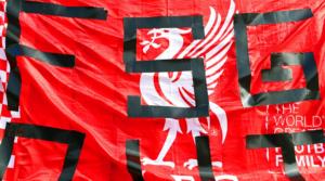 Εμφανίστηκαν πανό εναντίον της FSG έξω από το Anfield χθες και προχθές.